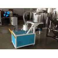 Buy 60L 800KG Capacity Vacuum Granule Feeder Pet Dryer Machine Long Life Time at wholesale prices
