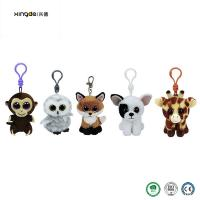 Quality Plush toy factory mass customization, production of small animal plush pendant toys on the backpack can add logo for sale