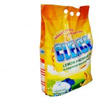 China high foam neutral Low price selling environmentally friendly washing powder on sale