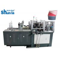Quality High Speed Paper Bowl Making Machine 60HZ 12KW With Ultrasonic / Hot Air Sealing for sale