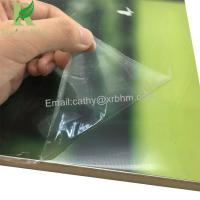 Buy cheap 0.03-0.2mm Clear Self Adhesive High Gloss UV Sheet Protective Film from wholesalers
