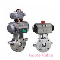 China Pneumatic jacketed ball valve on sale