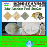 China Russia Adults baby nutritional rice powder extruder machine /production plant on sale