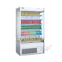Quality Adjustable 4 Layers Supermarket Open Display Chiller with LED Lighting for sale