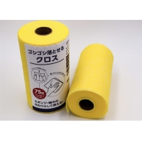 Quality Eco-friendly Spunlace Nonwoven Cleaning Wipes Fabric Roll Disposable Mop Cloth for sale