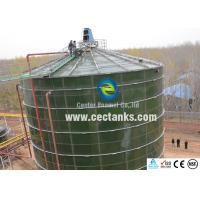 China 50M3 To 18000M3 Large Capacity Glass Fused To Steel Bolted Waste Water Storage Tanks on sale