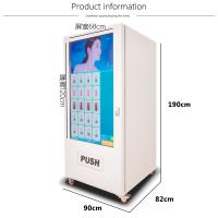 Quality 55 Inch LCD Touch Screen Self Service Vending Machine Coin Operated For Drinks for sale