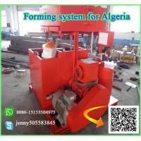 Quality paper egg dishes making machine for Algeria customer for sale
