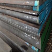 Quality 700mm Thickness Plastic Mould Steel Plate S50C / 1.1210 / SAE1050 For Making Mould Frame for sale