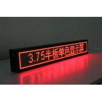 Quality Professional HD LED Dot Display IP65 Programmable With Epistar Configuration for sale