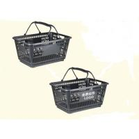Quality HDPP Supermarket Plastic Hand Shopping Basket , Fruit Vegetable Grocery Hand Baskets For Store / Shop for sale
