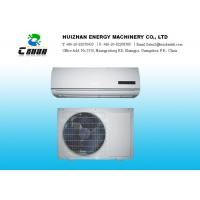Quality High Temperature Upright Air Conditioners With standing Dust Proof for sale
