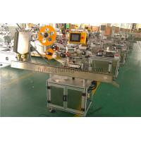 Quality High Speed Label Applicator Adhesive Horizontal Labeling Machine For Small Bottle for sale