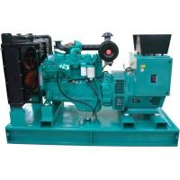 Quality Open Diesel Generator Prime Power 1650kva Three Phase 50hz With Stamford Alternator for sale