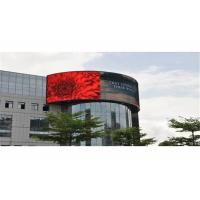 China SMD3-in-1 P10 1/2 Scan 7000mcd Outdoor LED Advertising Screen on sale