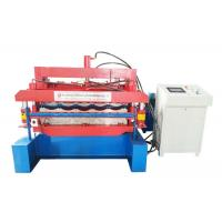 Quality 20 Stations Cold Roll Forming Machine for sale