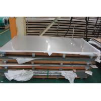 Quality 304/2B, 430/2B, 430/BA, 0.3mm-6.0mm, Food Grade Stainless Steel Sheet, for spoon, folk, kitchenware for sale