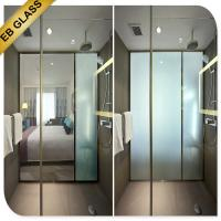 Quality electric privacy glass bathroom partition EBGLASS for sale