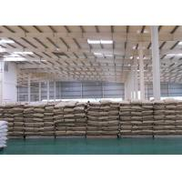 Quality Weather Resistance PVC Compound Stabilizer For Rigid Foaming Products for sale