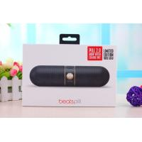Quality Hot New 2014 Beats Pill 2.0 Portable Bluetooth Speaker Limited Edition Rose Gold from china manufacure for sale