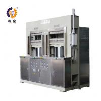 China 80T Four Opening Hydraulic Pressing Laminator Machine For FPC and Electronic Products on sale