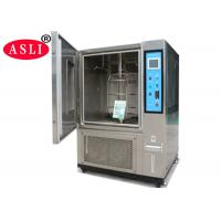Quality High Quality Xenon Light Fastness Environmental Test Chamber Climate Resistant Tester for sale