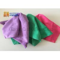 Quality Kitchen Anti Static Microfiber Cleaning Cloth , Microfiber Glass Cleaning Rags for sale