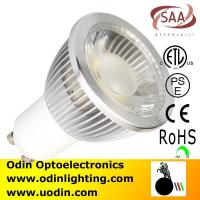 Quality lamp a led gu 10 dimmable cob led spotlight for sale