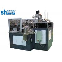 Quality High Speed Soup Paper Bowl Lid Forming Machine , Paper Lid Making Machine for sale