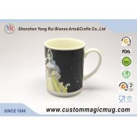 Thermochromic Coffee Heat Change Mugs Personalized For Business Promotion
