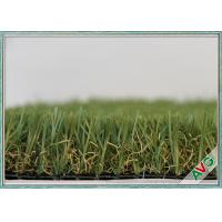 Buy cheap Home Garden Artificial Turf Decorative Fake Grass 35 mm Height from wholesalers