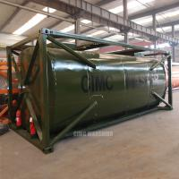 Quality 24000 liters cooking oil tank container for sale