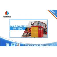 Quality Double Cage Vertical Handing Building Site Hoist Lifting Speed 23.5 m / min for sale