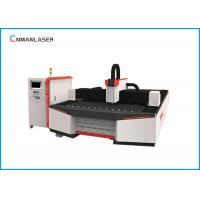 Quality Raycus IPG Water Chiller CNC Fiber Laser Cutting Machine For Carbon Metal Sheet for sale
