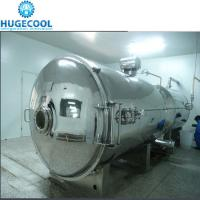 Quality 1 Year Warranty Vacuum Freeze Drying Machine For Fruits Seafood for sale