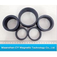 Buy cheap ring magnet from wholesalers