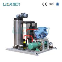 Quality Sea Salt Water Automatic Ice Maker 3P/380V/50Hz For Fish Boat Sea Food Industry for sale