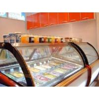 Quality Gelato Displace Case for sale