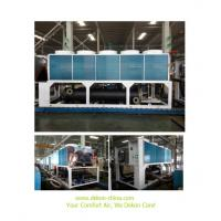 Quality R22 gas Air cooled chiller screw type150TR with heat pump ASWC-HA153 for sale