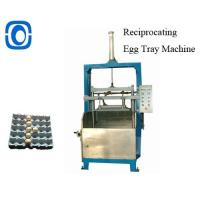 Quality Small Egg Tray Making Machine Production Line High Quality Factory Price for sale