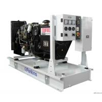 Quality Open Type 7kw Diesel Power Generator By UK Perkins / Auto Control Panel for sale