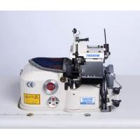 China 2 Thread Carpet Overedging Sewing Machine (with Trimmer) FX-2502K on sale
