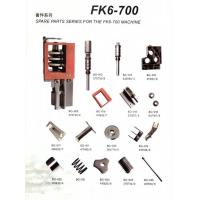 Quality DTY Machine Accessories for sale