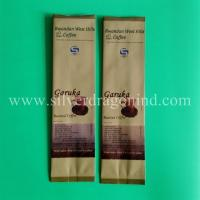 Quality 350 gram roasted coffee bags for sale