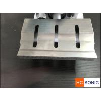 Quality FEM Calculation Precision Ultrasonic Welding Horn With Long Service Life for sale