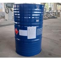 Buy cheap Chemical Auxiliary Agent Propylene Glycol Monomethyl Ether Cas Number 115-76-4 from wholesalers