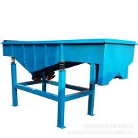 Quality Large Capacity Linear Vibrating Sieve Machine For Abrasive And Abrasive Materials for sale