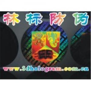 China Micro-text hologram label      Hiding image hologram label on sale
