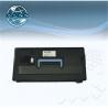 Buy cheap Kyocera Toner Cartridge AD309 from wholesalers