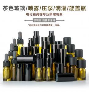 Quality Green anti light emulsion, spray bottle, dropper, rotary lid bottle, super fine mist, essential oil, bottling for sale